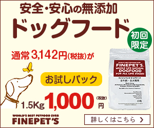FINEPET'S